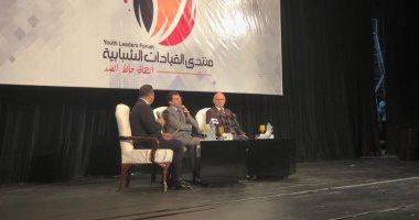 وزير الرياضة يشهد انطلاق فعاليات منتدى القيادات الشبابية بجامعة مصر للعلوم