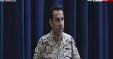 """التحالف العربي يحيل عملية استهداف للحوثي بصنعاء لـ""""تقييم الحوادث"""""""