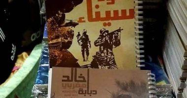 دولا مين فتحى صمم أدوات مدرسية تخلد أبطال مواجهة الإرهاب