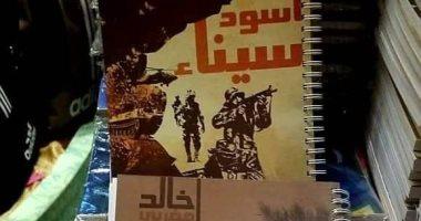 حصاد المنوعات فتحى صمم أدوات مدرسية تخلد أبطال مواجهة الإرهاب