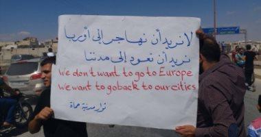 لا شىء أصعب من ترك موطنك المحترق خلفك مواطنو حماة يعلنون تمسكهم بالديار