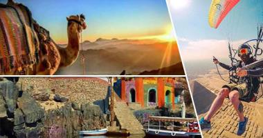 """شباب صان الحجر يطلقون مبادرة """"خليها تنور"""" مبادرة لتنشيط السياحة بالشرقية"""