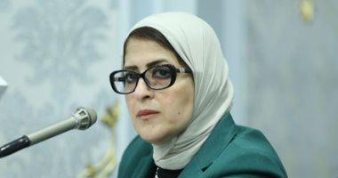 """وزيرة الصحة تتابع استعدادات محافظات """"المرحلة الثالثة"""" لمبادرة 100 مليون صحة"""