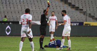 فيديو.. ذكرى مؤلمة للزمالك فى كأس مصر تعرف عليها