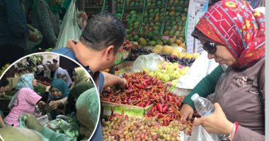 استقرار أسعار الخضروات والفاكهة اليوم الأربعاء 16-1-2019