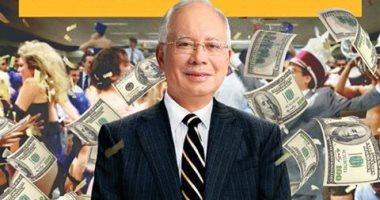 بدء محاكمة رئيس وزراء ماليزيا السابق بتهمة الفساد يوم الثلاثاء