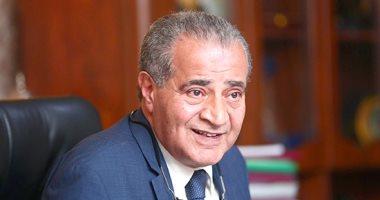 وزير التموين يقرر مد فترة الأوكازيون الشتوى حتى 21 مارس المقبل