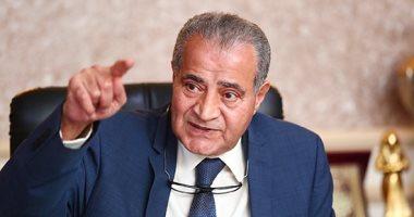 """""""المصرية للجملة"""" تفتح أبوابها اليوم لاستمرار صرف السلع المدعمة بالوجه القبلى"""