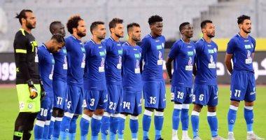 نتائج مباريات اليوم الخميس 11 / 10 / 2018 بكأس مصر