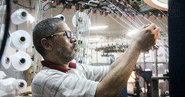 """""""لو مهتم بالقوى العاملة"""".. تعرف على 8 مصطلحات تستخدم فى سوق العمل"""