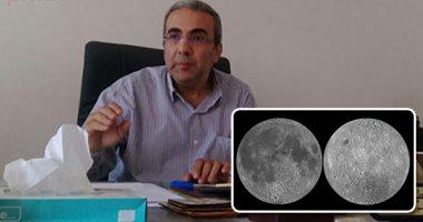 البحوث الفلكية: ساعات الليل والنهار يتساويان 23 سبتمبر