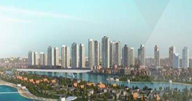 كارنيجى: على الدول العربية تبنى نماذج اقتصادية جديدة لمواجهة معوقات الإصلاح