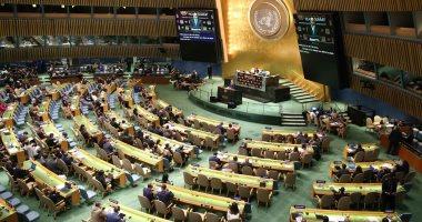 برنامج الأمم المتحدة الإنمائى: مصر حققت تقدما فى مؤشر التنمية البشرية 2019