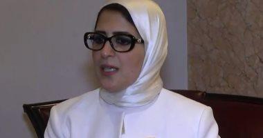 الدكتورة هالة زايد، وزيرة الصحة والسكان،