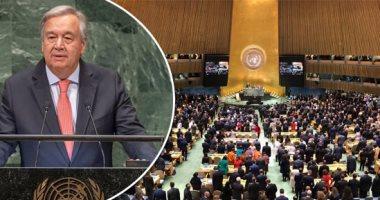 """""""جوتيريش"""" يدعو للتمسك بميثاق الأمم المتحدة فى ظل ما يشهده العالم من تقلبات"""