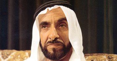 إطلاق اسم الشيخ زايد آل نهيان على البطولة العربية