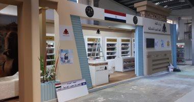 شاهد الفيديو الدعائى لمعرض عمان الدولى للكتاب.. ومصر ضيف شرف