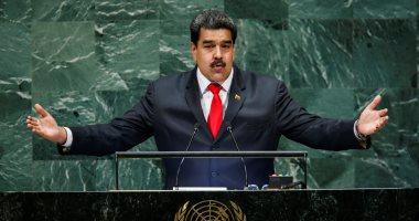 """مادورو يوقف قنوات """"دويتشه فيله"""" الألمانية ويقطع إشارتها فى فنزويلا"""