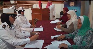 فيديو.. مديرية أمن القاهرة ترفع المعاناة عن 553 طالبا وتسدد مصاريفهم الدراسية