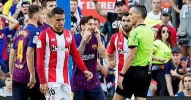 صورة برشلونة ضد أتلتيك بلباو .. جماهير الباسك تشجع بحماس من البلكونات