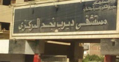 إصابة وكيل مستشفى ديرب نجم فى الشرقية بفيروس كورونا