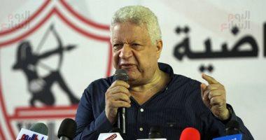 مرتضى منصور يغيب عن اجتماع معارى الزمالك بسبب مجلس النواب
