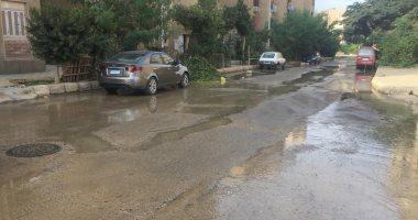 شكوى من كسر ماسورة مياه بشارع عبد الرحمن بحلوان
