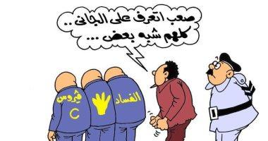 الإخوان والفساد وفيروس سى الإخوة الأعداء لشعب مصر بكاريكاتير اليوم السابع