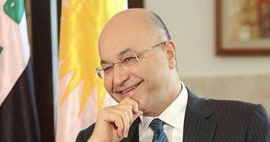 الرئيس العراقى يؤكد أهمية تشكيل الحكومة ضمن التوقيتات الدستورية