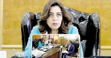 مطالب بفتح مراكز الشباب والرياضة بدمياط لتنفيذ أحكام الرؤية