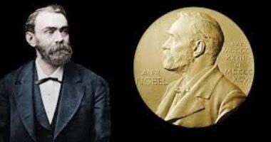 أكاديمية السويد تعلن عن الفائزين بجائزة نوبل فى الأدب اليوم
