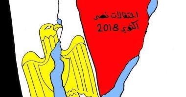 النسر المصرى يحكم سماء سيناء فى ذكرى نصر أكتوبر الـ45 بكاريكاتير اليوم السابع