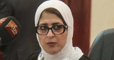 وزيرة الصحة: التطبيق التجريبى للتأمين الصحى ببورسعيد خلال أسابيع