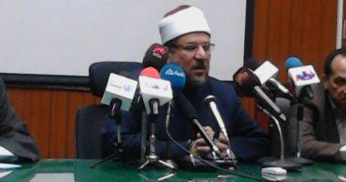 """فيديو.. وزير الأوقاف يطلق حملة """"وطن بلا إدمان"""".. ويؤكد: الإرهابيون يجندون المدمنين"""