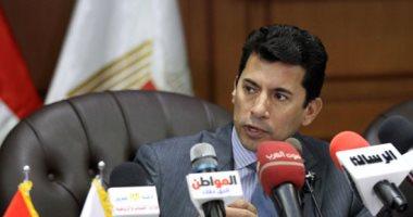 وزيرا الرياضة والقوى العاملة يحضران مباراة مصر وسوازيلاند باستاد السلام