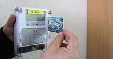 تعرف على رابط التقديم لعدادات الكهرباء الكودية قبل  غلق باب تلقى الطلبات
