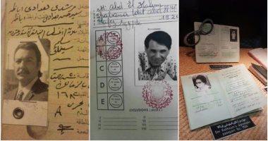 شاهد.. جواز سفر كوكب الشرق وبطاقة رشدى أباظة ورخصة العندليب