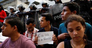 مقتل 4 أشخاص فى احتجاجات ليلية جنوب فنزويلا