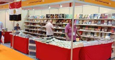 هيئة الكتاب تشارك فى معرض أربيل الدولى للكتاب بإصدارات كبار المؤلفين