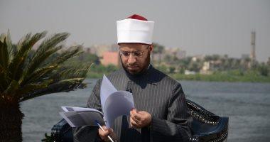 أسامة الأزهرى على ضفاف النيل: من ارتوى بمياهه لا يعرف الفشل