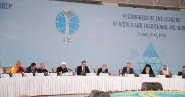 إعلان أستانة يدين الانتهاكات المستمرة لحقوق الإنسان ودعم الإرهاب