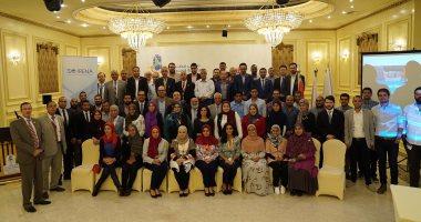 الوكالة الدولية للطاقة المتجددة: مصر أول محطة لتنفيذ Project Navigator