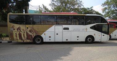 القابضة للنقل البحرى تعلن تأسيس شركة متعددة الأغراض  لرصيف 55 داخل ميناء الاسكندرية