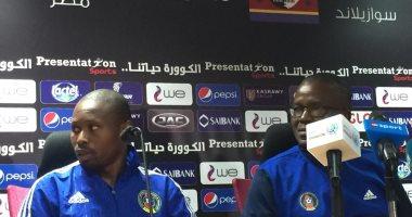 مدرب سوازيلاند : كلنا فى أفريقيا نفتخر بمحمد صلاح