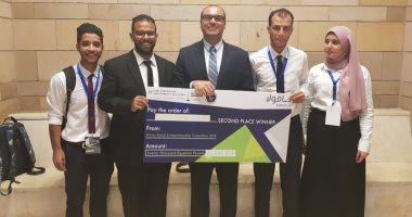 فريق من هندسة بنها يفوز بالمركز الثانى فى مسابقة ريادة الأعمال بالجامعة الأمريكية