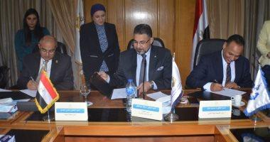 """""""البحث العلمى"""" تنشئ مكتب الخدمات البحث والتطوير باتحاد الصناعات المصرية"""