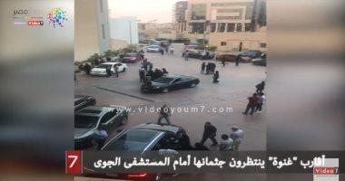 """فيديو.. أقارب الفنانة """"غنوة"""" ينتظرون جثمانها أمام المستشفى الجوى"""