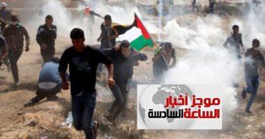 موجز أخبار6.. ارتفاع عدد ضحايا الاعتداءات الإسرائيلية فى غزة لـ5 شهداء و60 مصابا