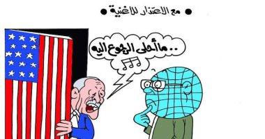 """أردوغان يعود لأحضان أمريكا فى كاريكاتير ساخر لـ""""اليوم السابع"""""""