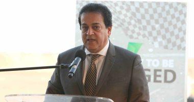 وزير التعليم العالى فى جولة مفاجئة للمعهد القومى للأورام بالتجمع الأول